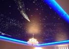 Living room ceiling star