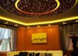 Living room ceiling star 8
